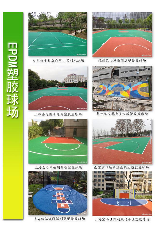 long8国际官方网站球场.jpg
