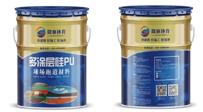 硅PU包装桶.jpg